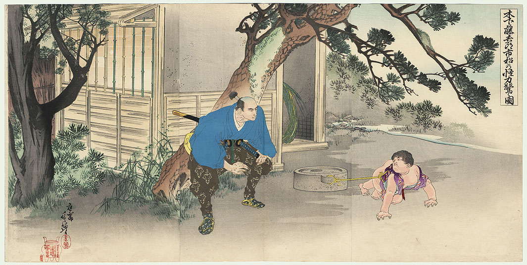 Amazement at the Strength of Kinoshito Fujishiro by Toshihide (1863 - 1925)