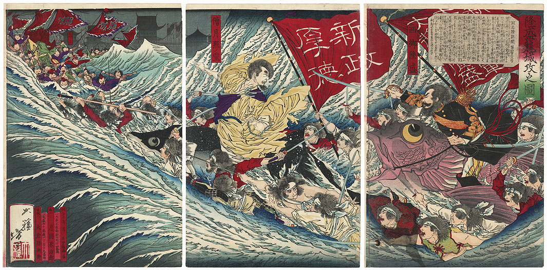 Saigo Takamori Attacking the Dragon Castle, 1877 by Yoshitoshi (1839 - 1892)
