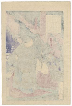 Toyotomi Hideyoshi and Kato Kiyomasa, 1876 by Yoshitoshi (active circa 1840 - 1880)