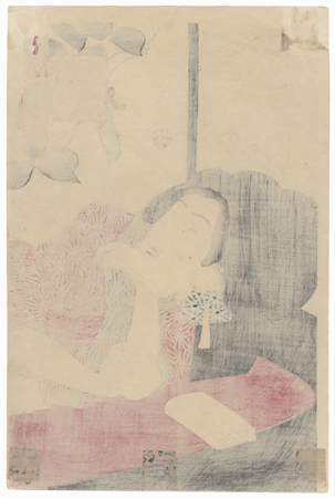 Drowsy: the appearance of a harlot of the Meiji, No. 30 by Yoshitoshi (1839 - 1892)