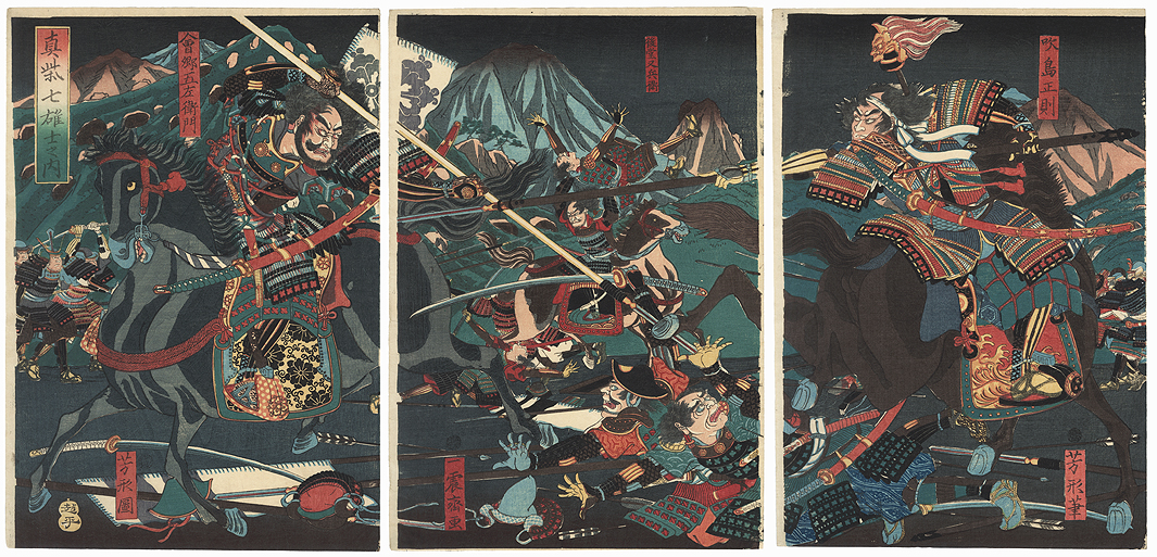 From the Seven Mashiba Heroes, 1863 by Yoshikata (active circa 1841 - 1864)