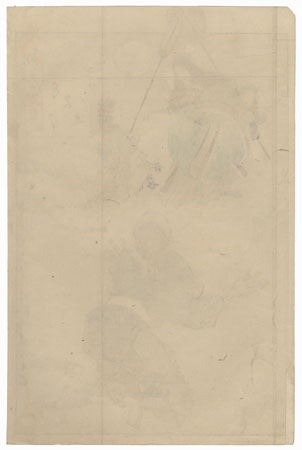 The Moon of the Milky Way by Yoshitoshi (1839 - 1892)