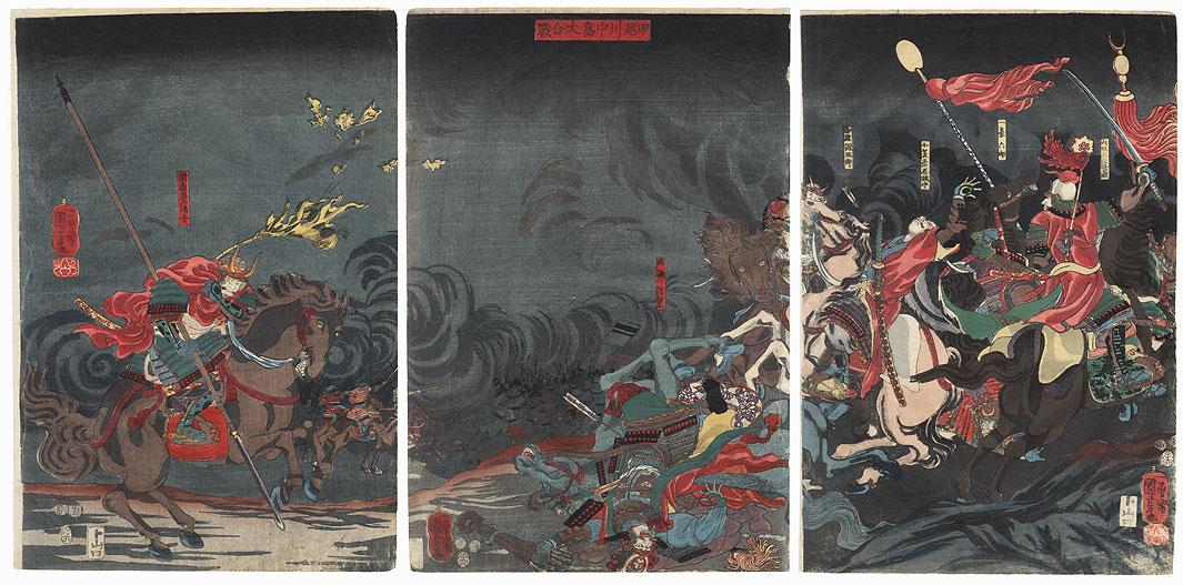 The Great Battle between Kai Province and Echigo Province at Kawanakajima, 1852 by Kuniyoshi (1797 - 1861)