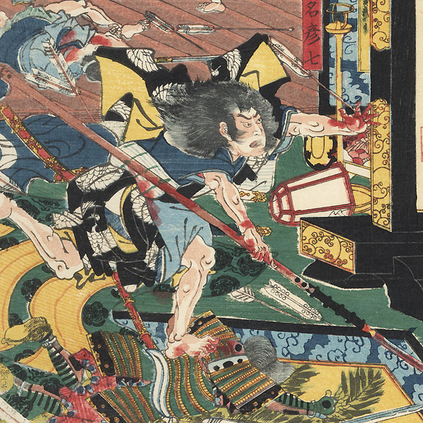 Night Attack on the Yamaki Mansion, 1859 by Yoshiiku (1833 - 1904)