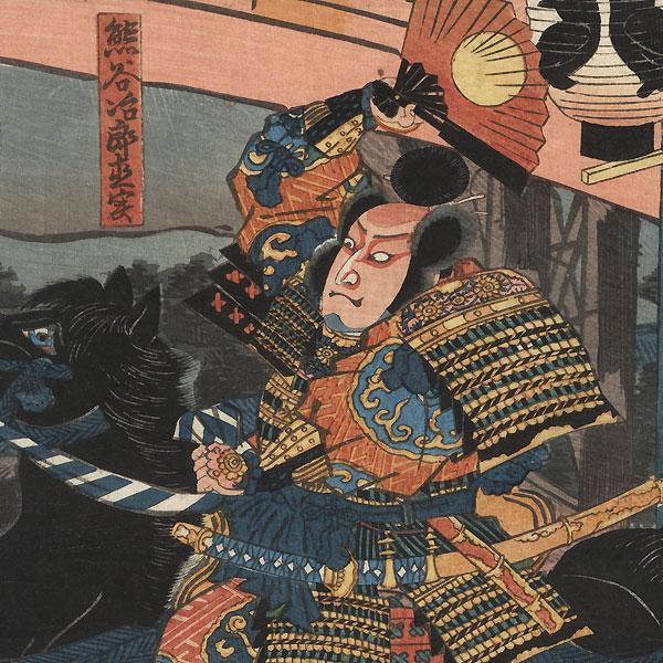The Battle of Ichi-no-Tani, 1852 by Toyokuni III/Kunisada (1786 - 1864)