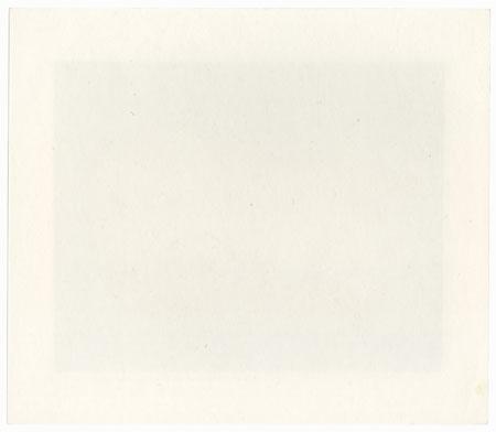 No. 290 (Sound of the Wave) by Yukio Katsuda (born 1941)