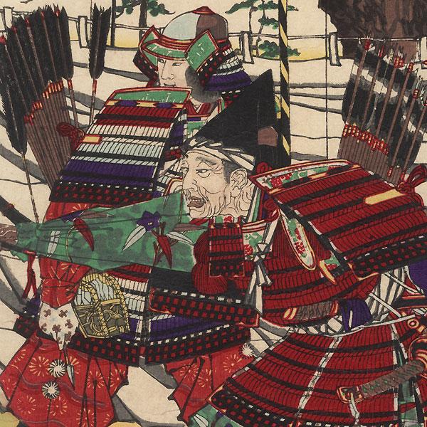 The Genpei War: The Great Battle at Uji Bridge by Toyonobu (1859 - 1886)