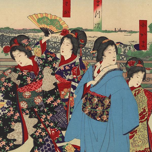 Fashionable Geisha in Yanagibashi, 1889 by Chikanobu (1838 - 1912)