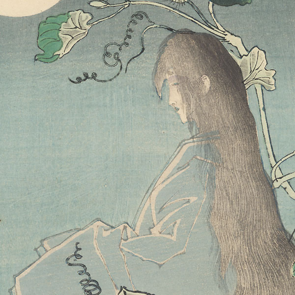 The Yugao Chapter from 'The Tale of Genji' by Yoshitoshi (1839 - 1892)
