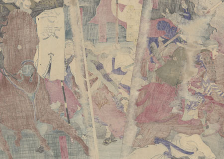 A Picture of the Battle with the Rebels at Kawajiri and Takahashi in Kagoshima Prefecture, circa 1877 by Yoshitoshi (1839 - 1892)