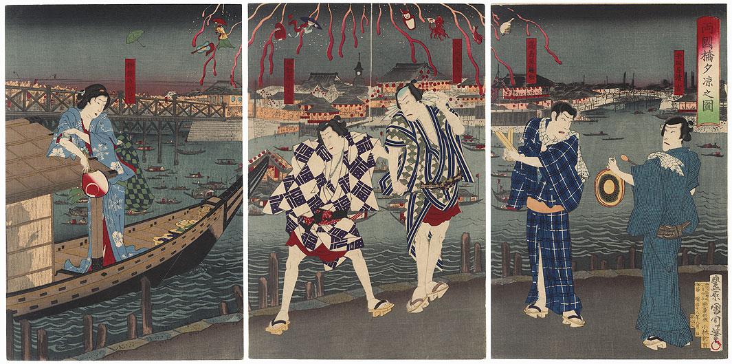 Evening Cool at Ryogoku Bridge, 1877 by Kunichika (1835 - 1900)