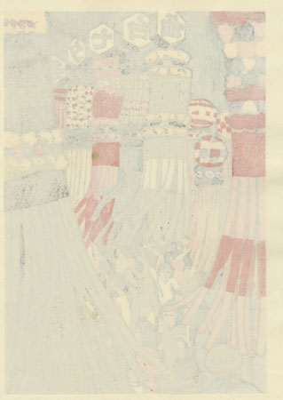 Tanabata Festival in Miyagi Prefecture by Masao Ido (1945 - 2016)