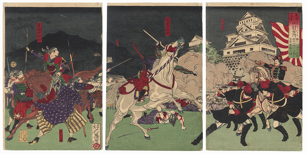 A Chronicle of the Subjugation of Kagoshima in Satsuma Province: Battle before Kumamato Castle, 1877 by Yoshitoshi (1839 - 1892)