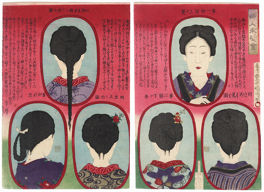 Women's Western Hairstyles, 1885 by Kunichika (1835 - 1900)