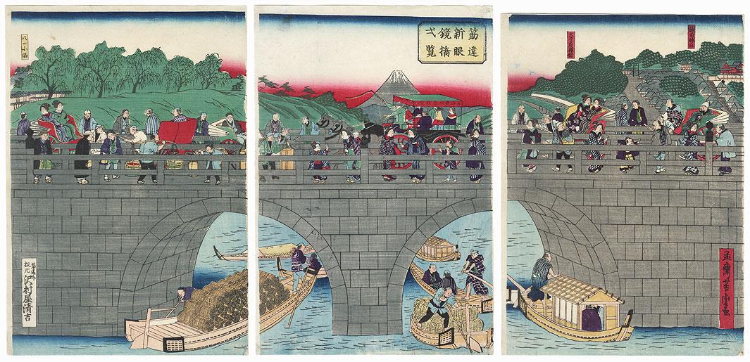 Modern Bridge and View of Mt. Fuji by Yoshitora (active circa 1840 - 1880)