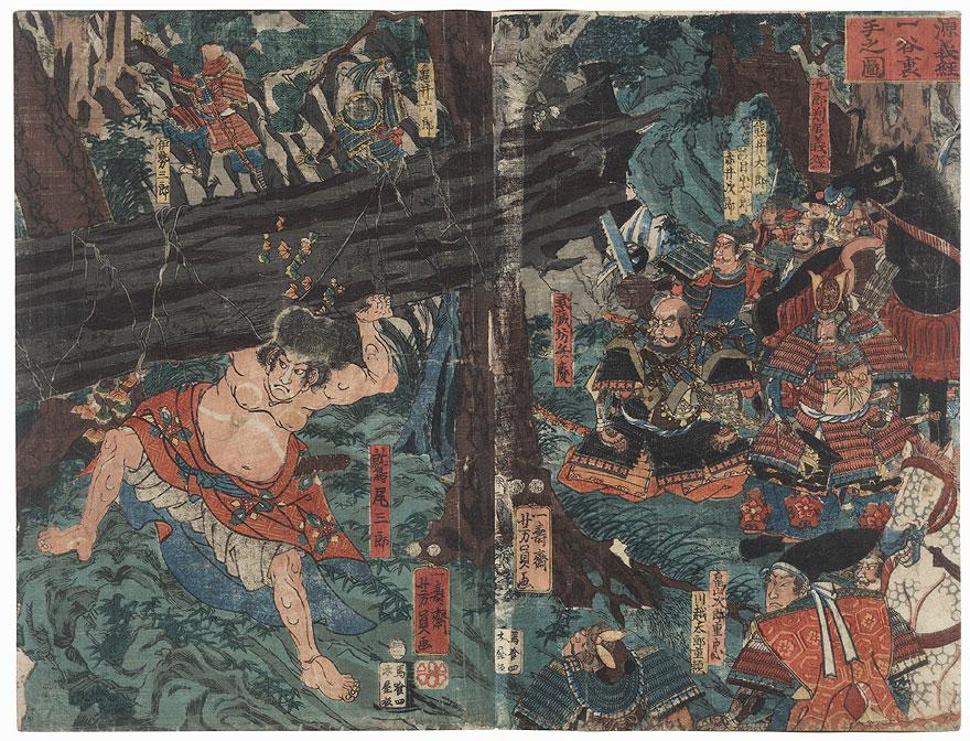 Minamoto no Yoshitsune: The Rear Side of Ichi-no-Tani, 1853 by Yoshikazu (active circa 1850 - 1870)