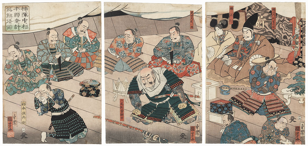 In the Kusunoki Camp, Sugimoto Akiyuki Is Rewarded with an Inscribed Sword, 1858 by Kuniyoshi (1797 - 1861)