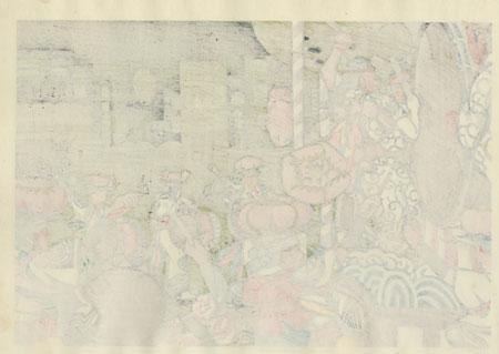 Sansa Festival in Iwate Prefecture by Masao Ido (1945 - 2016)