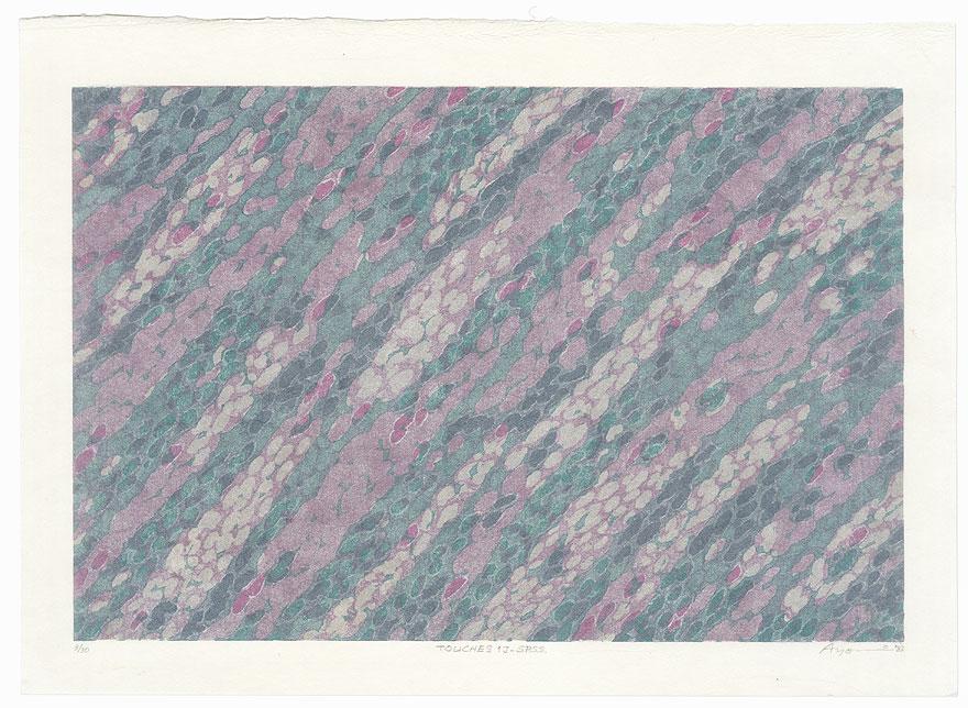 Touches 1J - S.P.S.S, 1987 by Ayomi Yoshida (born 1958)