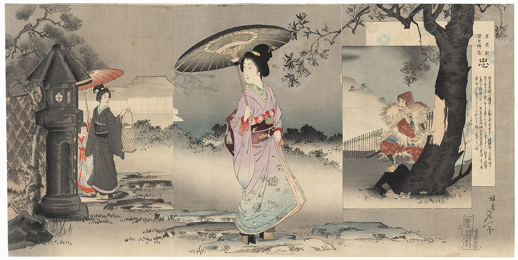 Loyalty by Nobukazu (1874 - 1944)