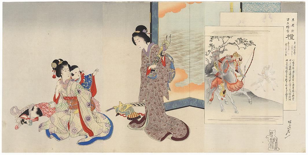 Propriety by Nobukazu (1874 - 1944)