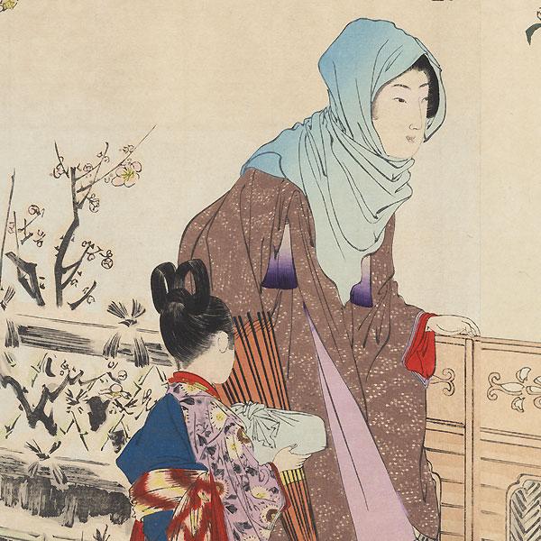 Integrity by Nobukazu (1874 - 1944)