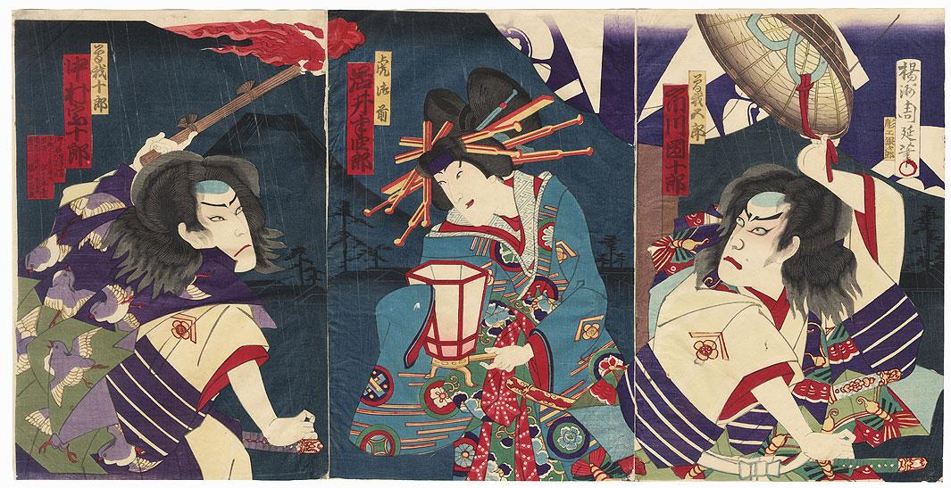 Soga Brothers at the Hunting Camp, 1881 by Chikanobu (1838 - 1912)
