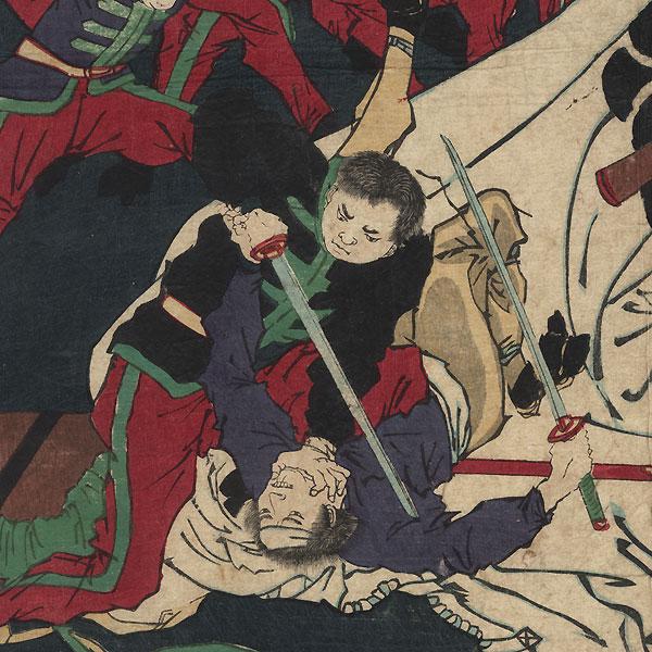 Battle at Kagoshima, 1877 by Chikanobu (1838 - 1912)