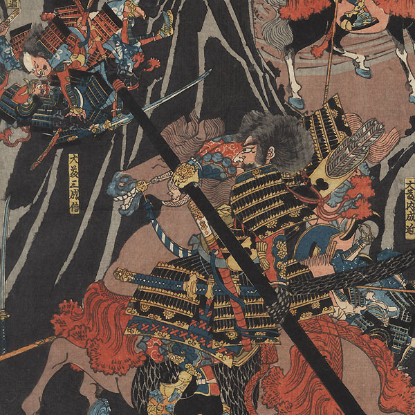 Hachimantaro Yoshiie in Battle by Yoshitora (active circa 1840 - 1880)