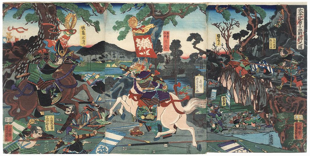 Battle from the Taiheiki, 1856 by Yoshikazu (active circa 1850 - 1870)