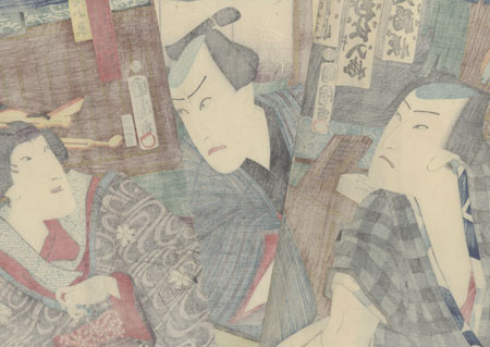 Scene from Honchoshi Shirabe no Iroito, 1864 by Kunichika (1835 - 1900)