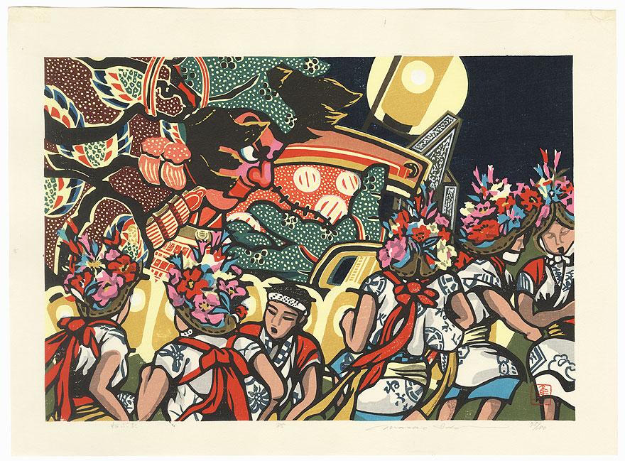 Nebuta Festival in Aomori Prefecture by Masao Ido (1945 - 2016)
