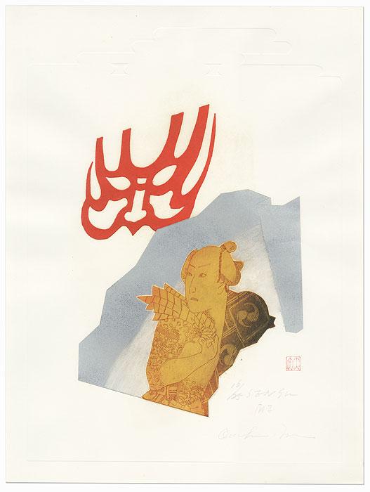 Sensu, 1982 by Ouchi Makoto (1926 - 1989)