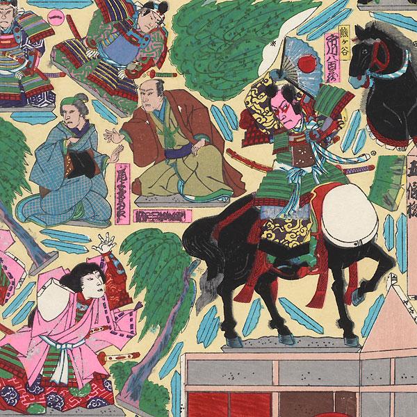 Kabuki Confrontation Paper Model Set, 1894 by Meiji era artist (unsigned)