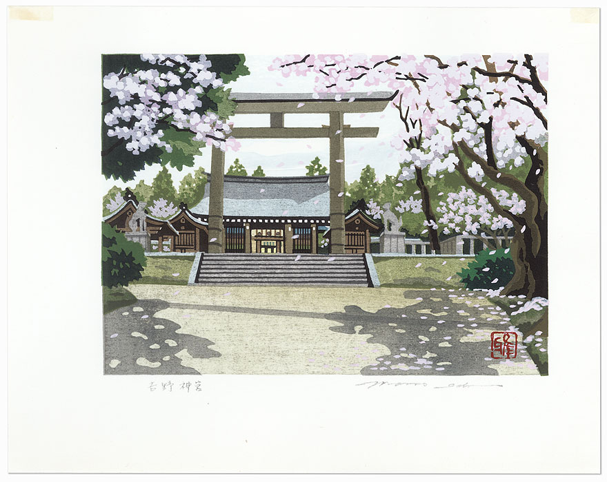 Yoshino Shrine by Masao Ido (1945 - 2016)