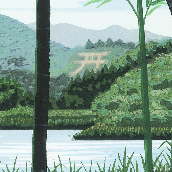 Peaceful Countryside, Hirosawa by Masao Ido (1945 - 2016)