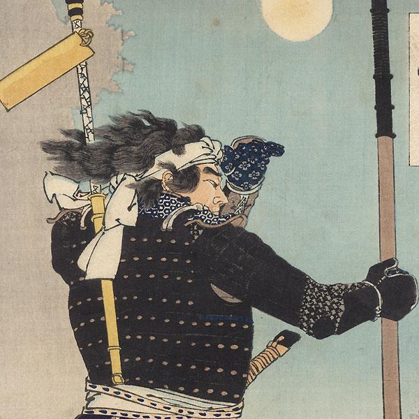 Mount Tobisu Dawn Moon by Yoshitoshi (1839 - 1892)