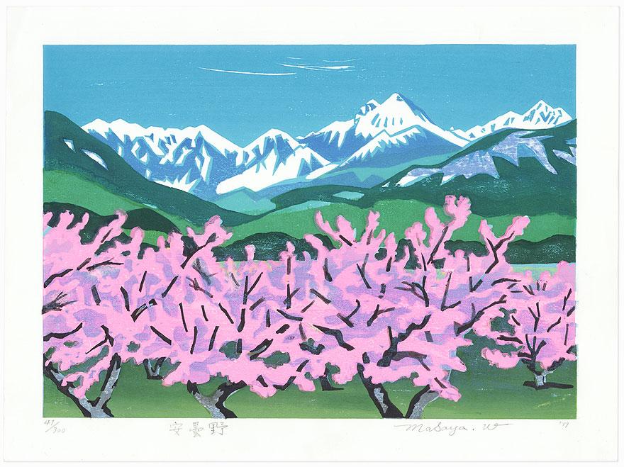 Azumino, 1999 by Masaya Watabe (born 1931)