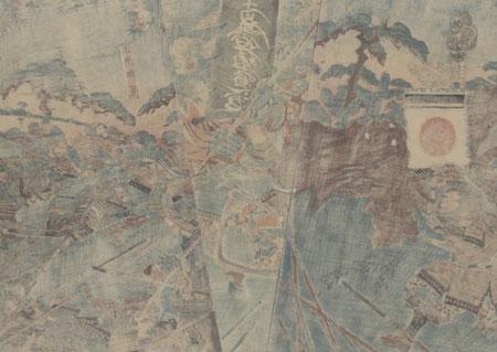 Battle of Shizu-ga-mine, 1847 - 1850 by Kuniyoshi (1797 - 1861)