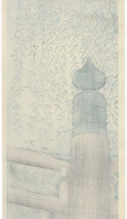 Kyoto Breeze by Teruhide Kato (1936 - 2015)