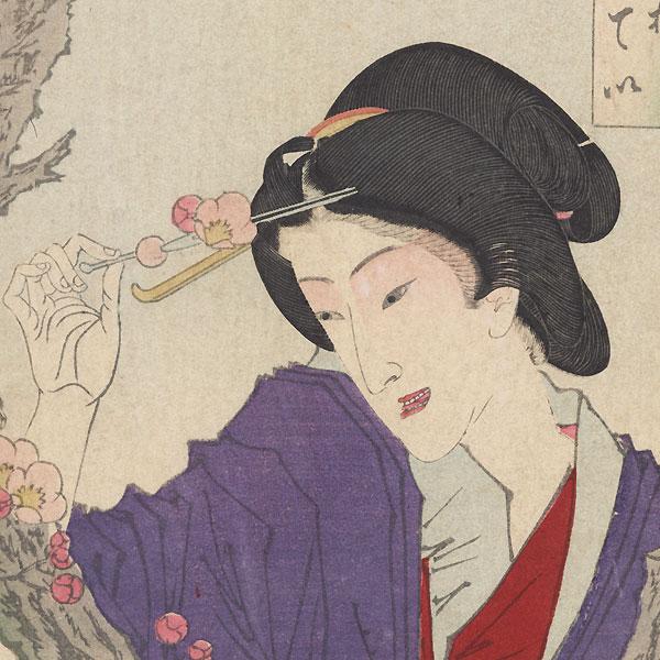 February: Tei of Shimbashi by a Plum Tree at Umeyashiki, First Edition by Yoshitoshi (1839 - 1892)
