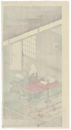 Autumn by Shunsho (1726 - 1792)