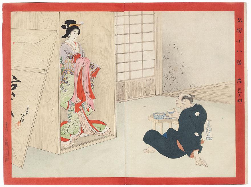 Hidari Jingoro Viewing a Sculpture, 1894 by Toshihide (1863 - 1925)
