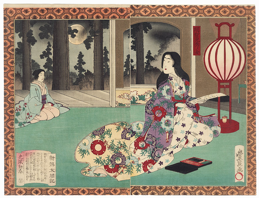 In the Mountains of Mitono, 1883 by Toyonobu (1859 - 1886)