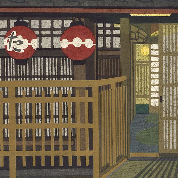 Gion, 1983 by Masao Ido (1945 - 2016)