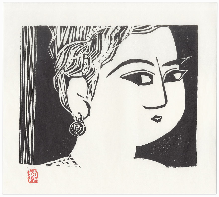 Magnolia by Munakata (1903 - 1975)