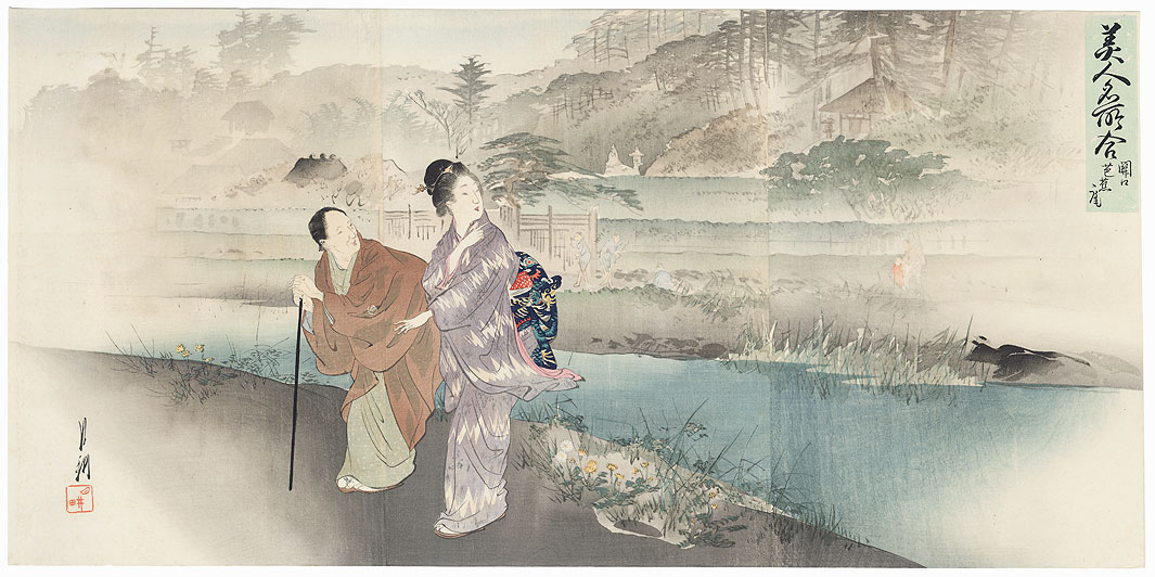The Basho Pavilion at Sekiguchi by Gekko (1859 - 1920)