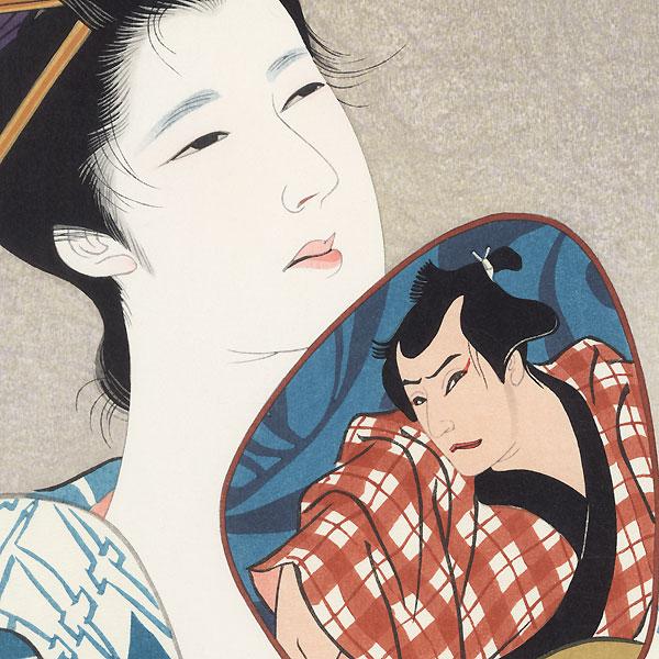 Cool Breeze by Iwata Sentaro (1901 - 1974)