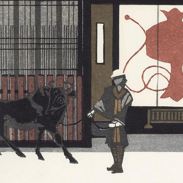 Kusatsu by Junichiro Sekino (1914 - 1988)