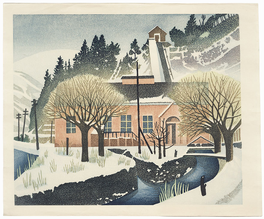 Village Power Station, 1973 by Oka Shikanosuke (1898 - 1978)